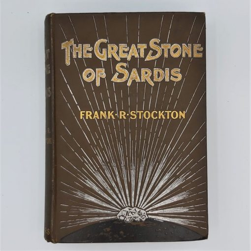 Great Stone of Sardis (2)